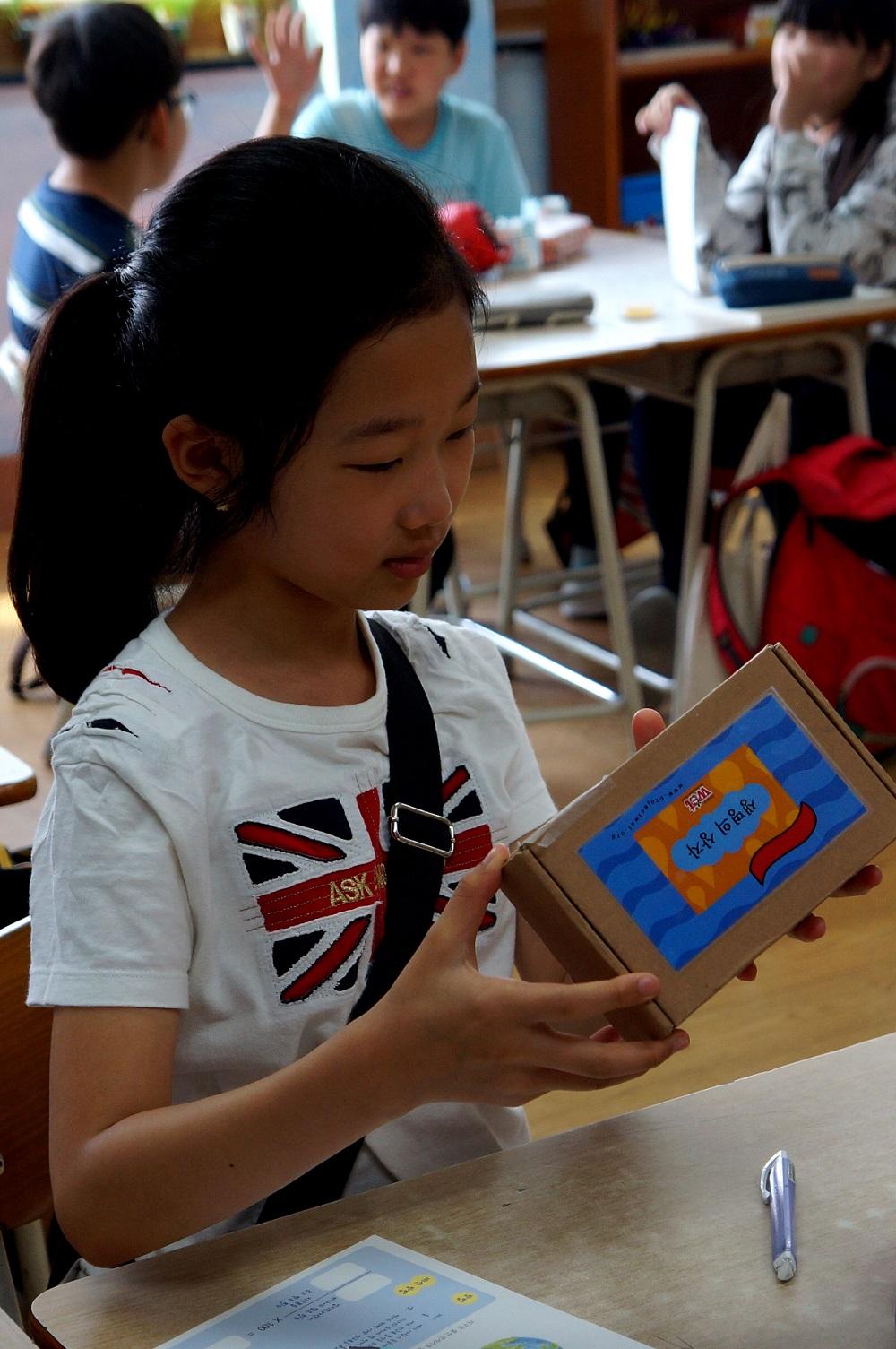 사진3_풀무원재단_찾아가는 물 환경 교육 프로젝트 WET.JPG